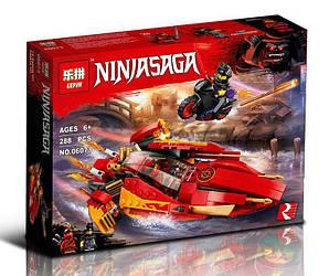 Конструктор Lepin 06073 Ниндзяго Катана V11 Lego Ninjago 70638 лего