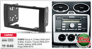 Рамка переходная Carav 11-046 Ford Focus II/C-Max 05+/S-Max/Fusion/Transit 06+/Fiesta III 06-08 2DIN