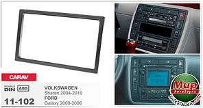 Рамка переходная Carav 11-102 VW Sharan/Ford Galaxy 2DIN