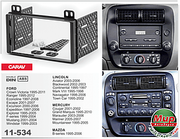 Рамка переходная Carav 11-534 Ford/Lincoln/Mercury/Mazda 2DIN