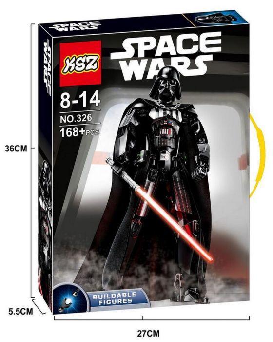 "Конструктор Аналог Lego 75111 KSZ 326 ""Дарт Вейдер"" Darth vader"