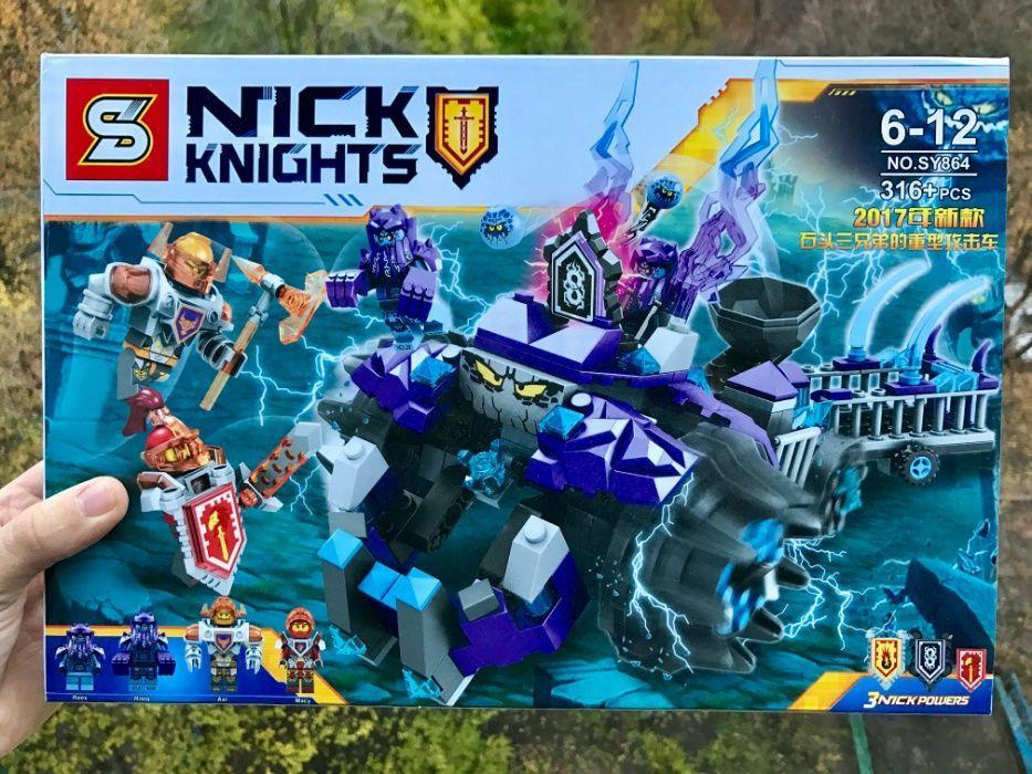 "Конструктор SY864 Nexo Knight Lego 70350 ""Три брата"" нексо найтс"
