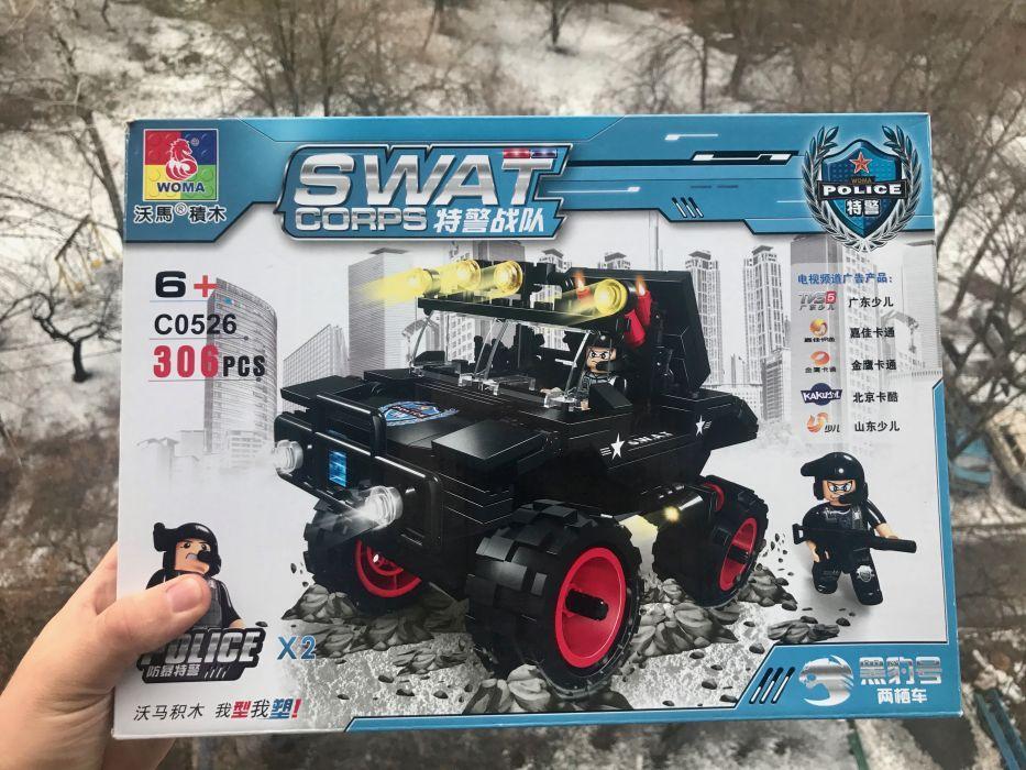 Конструктор боевая машина SWAT Лего Lego военные Lego Лего с0526
