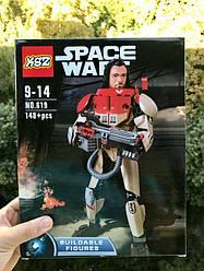 KSZ 619 Звездные войны Lego Star Wars Бэйз Мальбус 75525