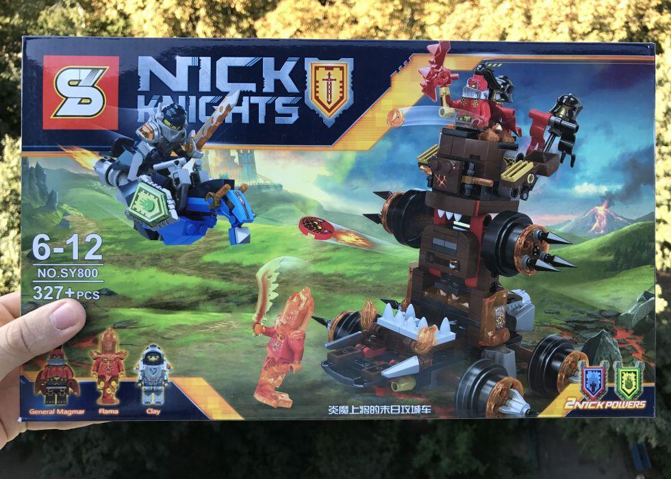 Lego Роковое наступление Генерала Магмара SY800 Нексо найтс 70321