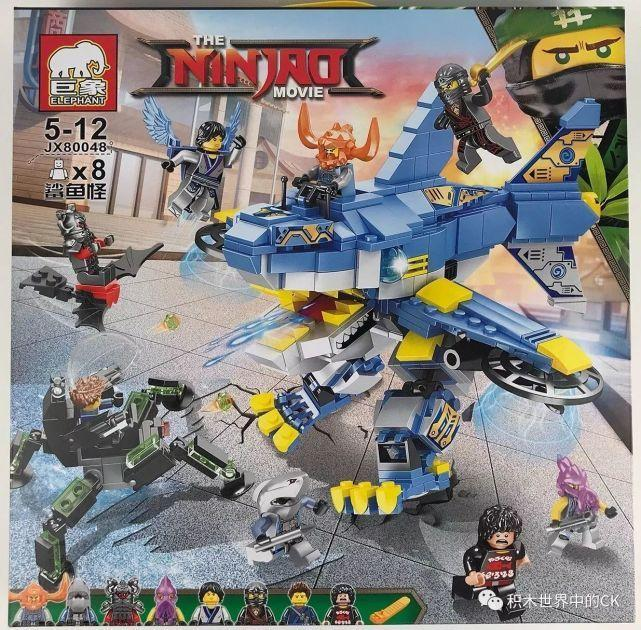 Конструктор Морской дьявол Гармадона lego лего 70656 jx80048 ниндзяго