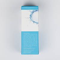 Омолаживающая, увлажняющая сыворотка для лица с гиалуроновой кислотой Ramosu Hyaluronic Acid Solution 100 50 мл, фото 3