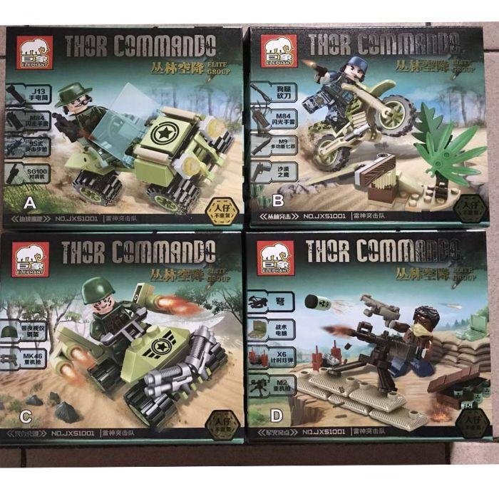 Новые фигурки swat армия спецназовцы Лего lego военнослужащие jx51001