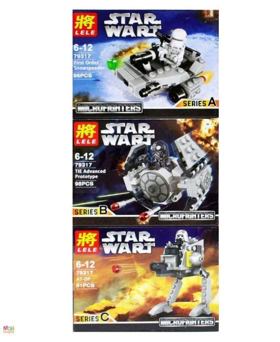 Конструктор Lele Star Wars 79317 Звездные войны Лего Lego
