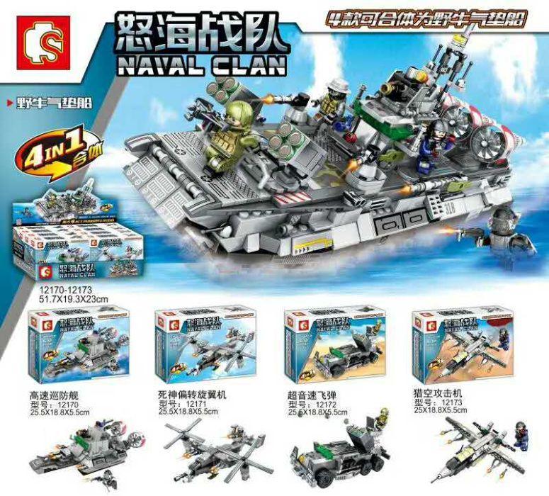 Конструктор Sembo 12170-12173 Судно на воздушной подушке лего lego