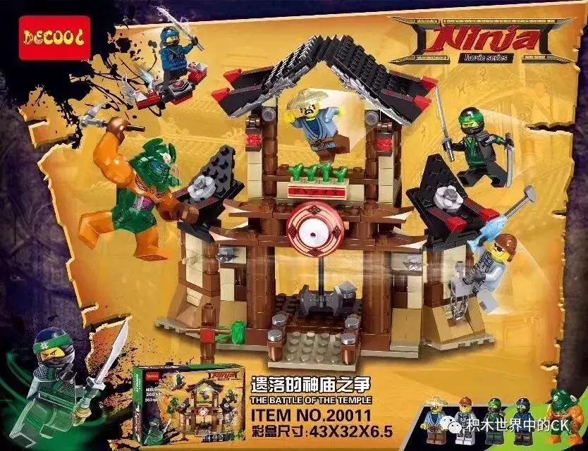 Конструктор Decool 20011 lego Лего ниндзяго ninjago