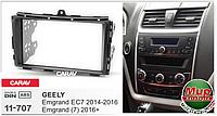 Рамка переходная Carav 11-707 GEELY Emgrand EC7 2014-2016,  Emgrand 7 2016+, фото 1