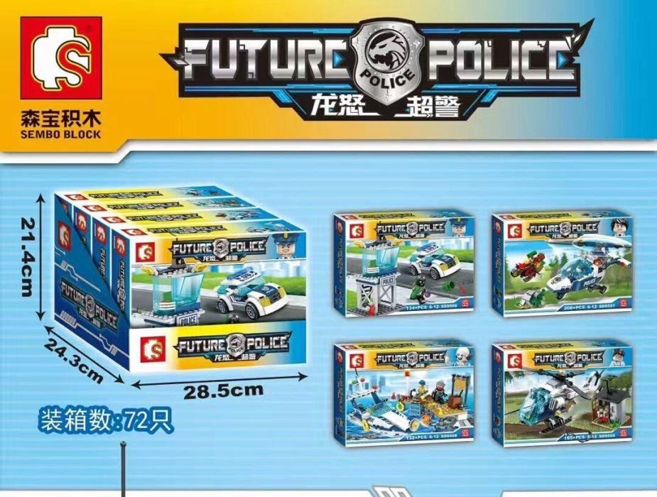 Конструктор sembo 9506-9509 Lego City полицейский транспорт будущего