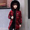 Курточка для мальчика, винный, фото 2