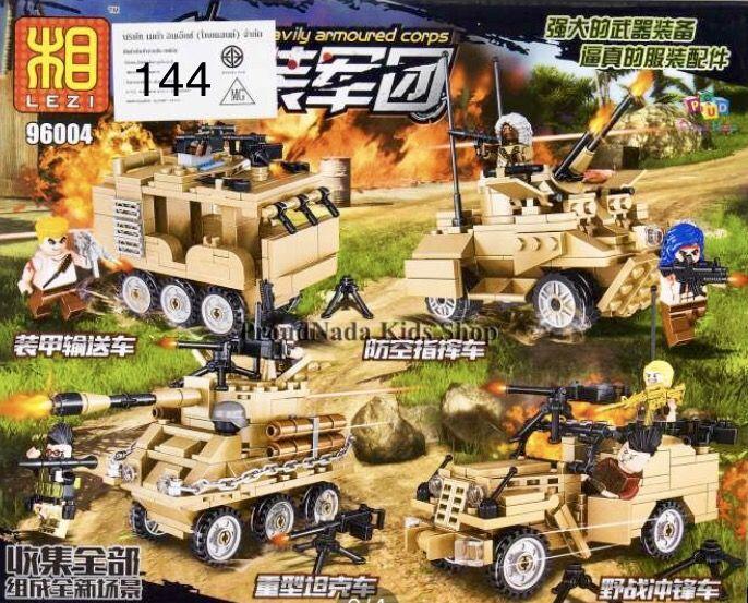 Мини-фигурки swat спецназ военные армия лего Lego BrickArms
