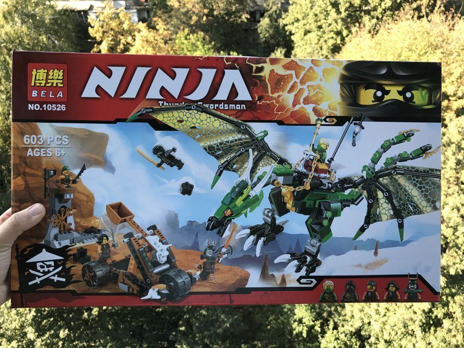 Конструктор Bela 10526 Lego Ninjago Зелёный энерджи дракон Ллойд 70593 ниндзяго