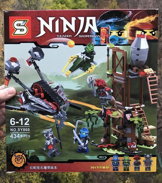 "Конструктор Ninjago ""Алый захватчик"" Lego SY860 Лего ниндзяго 70624"