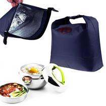 Термосумка для обідів та ланчів (синій)