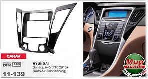 Рамка переходная Carav 11-139 Hyundai Sonata 11->(2х зональный климат) 2DIN