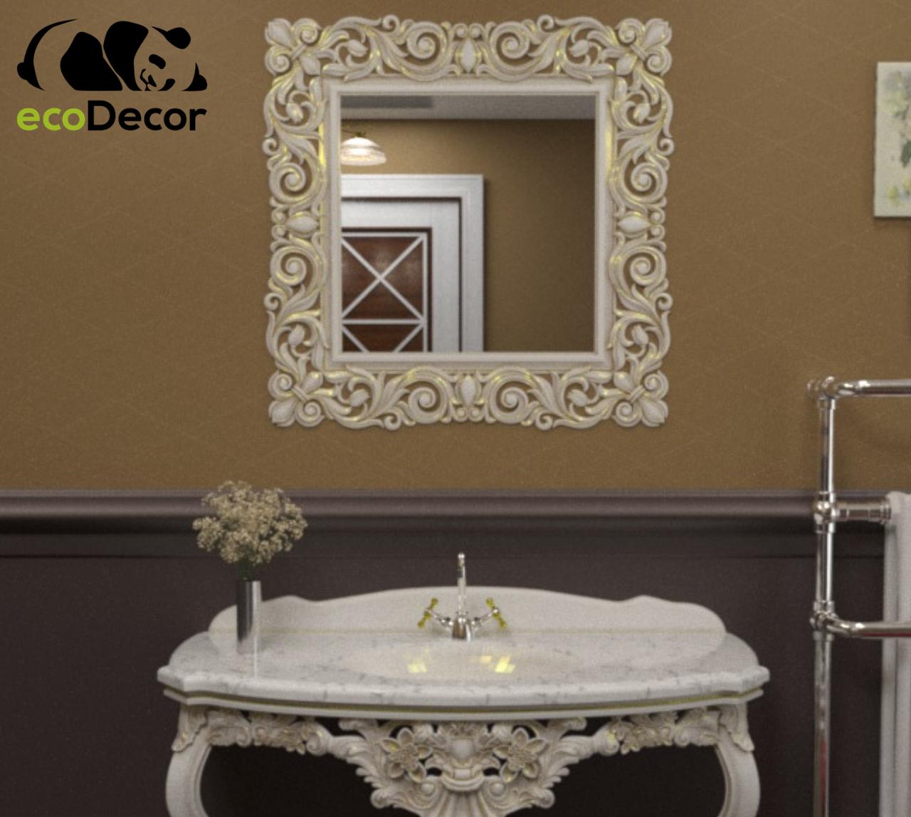 Зеркало в ванную Addis в белой с золотой патиной раме