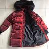 Курточка для мальчика, винный, фото 8