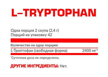 NOSOROG Nutrition L-Tryptophan 100 g, фото 2