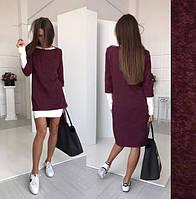 Женский костюм с удлиненной блузой