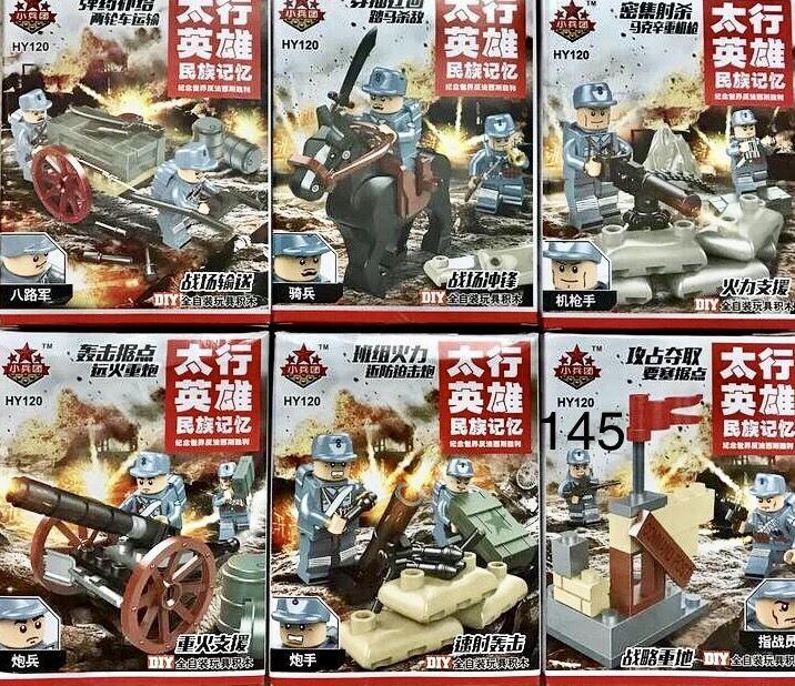 Фигурки SWAT спецназ военные солдаты Лего Lego BrickArms
