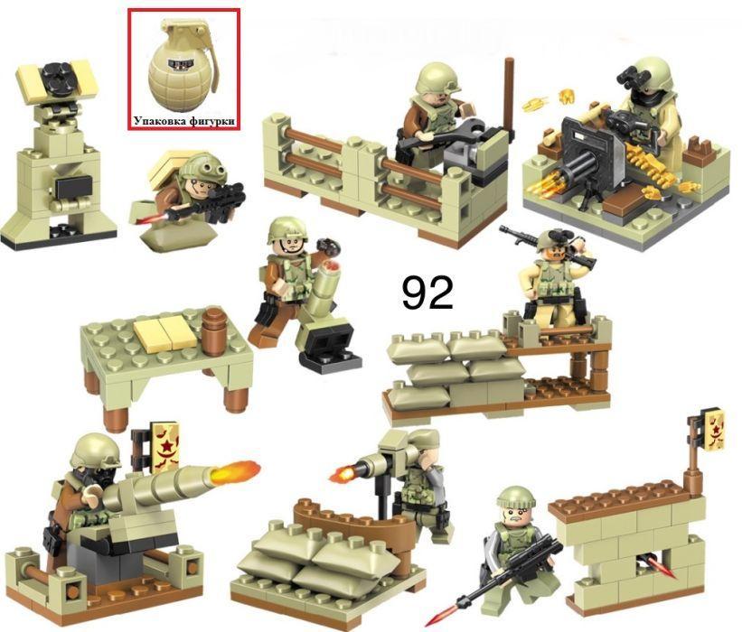 Минифигурки SWAT спецназ военные солдаты лего Lego BrickArms