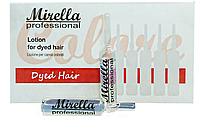 Лосьон для окрашенных волос Mirella ампулы 10*10мл 809294