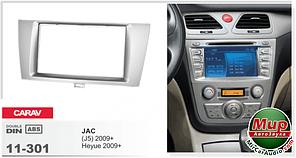 Рамка переходная Carav 11-301 JAC J5 2DIN