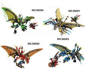Фигурки ниндзяго Лего lego Ninjago Ninja-go на драконах s8200-8203