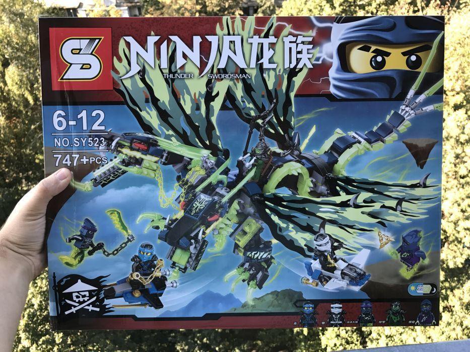 "Конструктор ниндзяго SY523 Lego Ninjago ""Двуглавый дракон"" 70736"