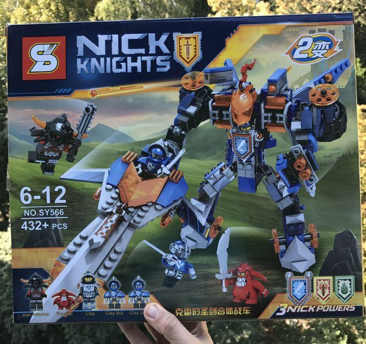 Конструктор Трансформер 2в1 SY566 Аналог Lego Nexo Knights 70315 70327 нексо найтс