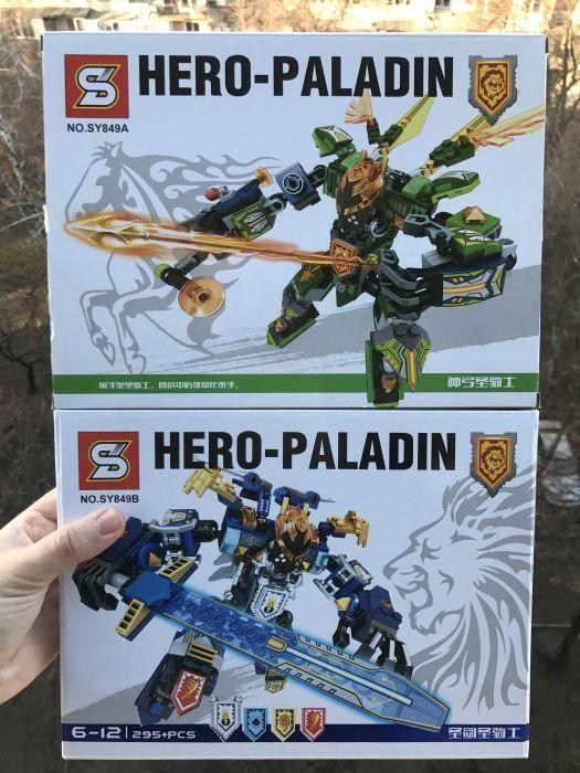 Нексо найтс лего lego лего SY849 Nexo Knights Hero-Paladin (2 in 1)