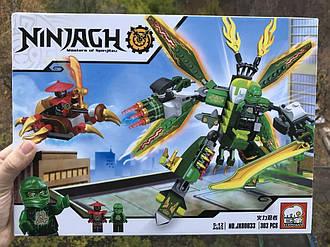 Конструктор Ninjago jx8033 Lego Лего ниндзяго