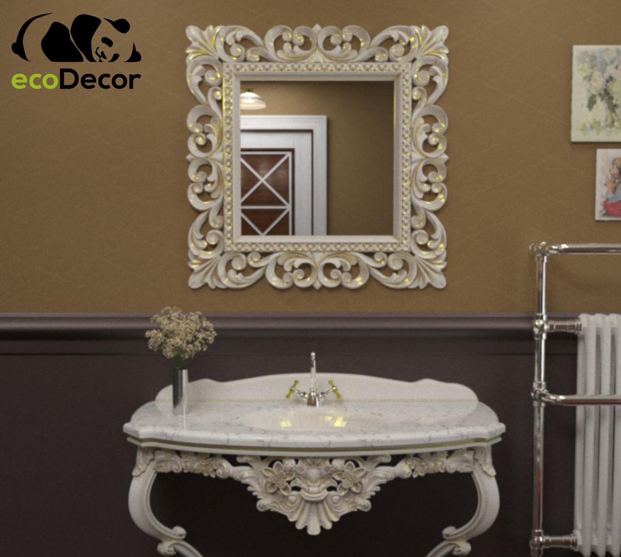 Зеркало в ванную Ababa в белой с золотой патиной раме