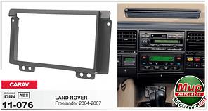 Рамка переходная Carav 11-076 Land Rover Freelander 04-07