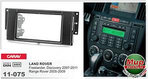 Рамка переходная Carav 11-075 Land Rover Freelander/Discovery/Range Rover 2DIN