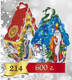 Картон новорічний з малюнком 600г, 100шт.