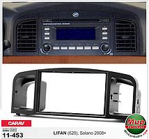 Рамка переходная Carav 11-453 Lifan (620),  Solano 2008+