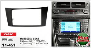 Рамка переходная Carav 11-451 Mercedes Benz E-class(W211) 02-09,  CLS-class (C219) 04-10 2DIN