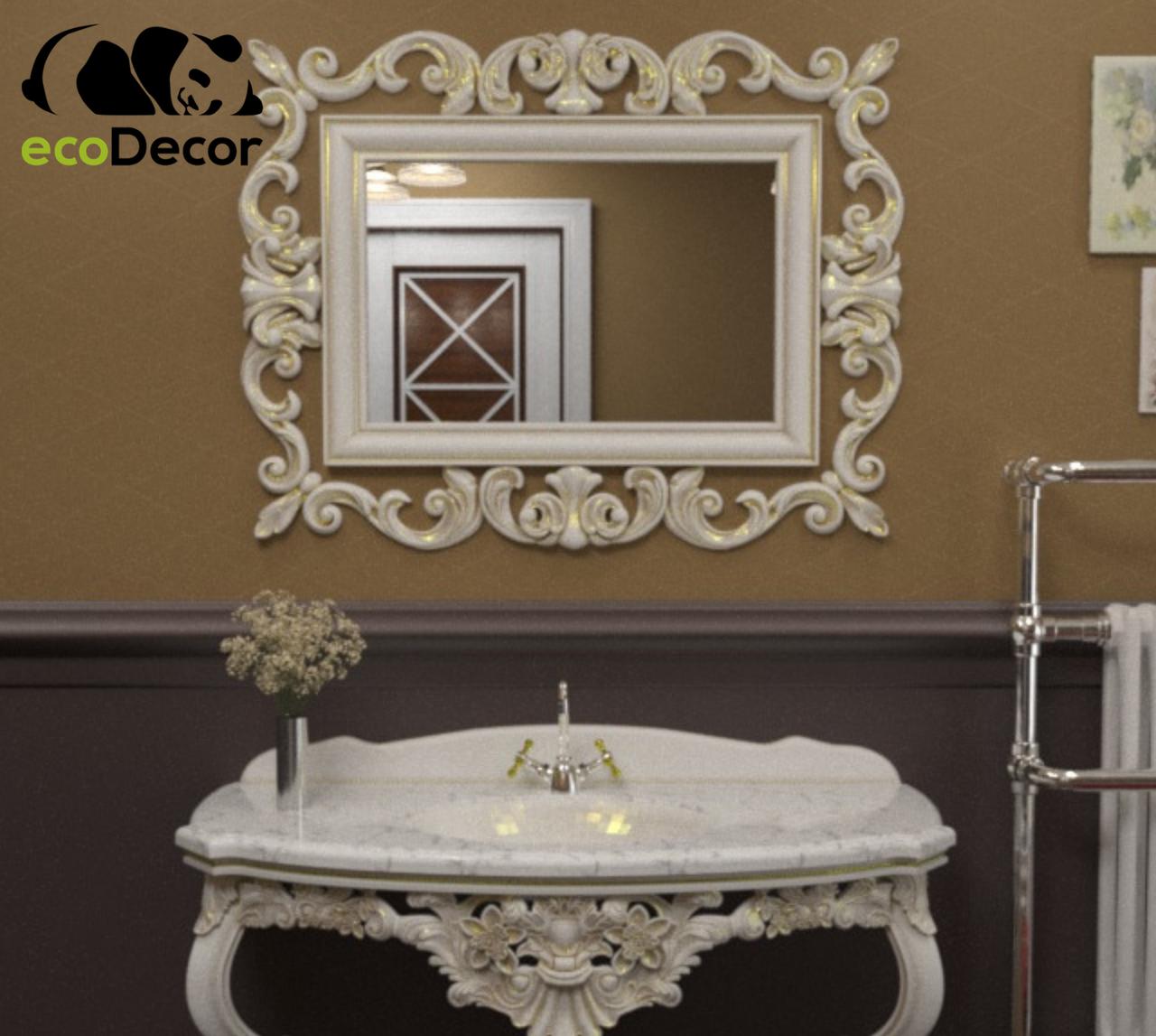 Зеркало в ванную Dalian в белой с золотой патиной раме