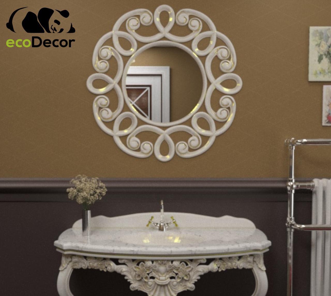 Зеркало в ванную белое с золотом Jaipur