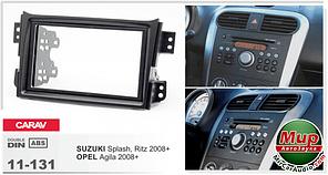 Рамка переходная Carav 11-131 Opel Agila/Suzuki Splash/Ritz 2008 2DIN