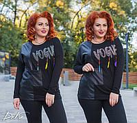 Женский трикотаж больших размеров в категории блузки и туники ... 594e14d442a