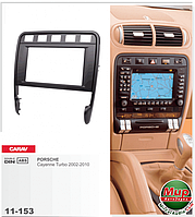 Рамка переходная Carav 11-153 Porsche Turbo 02-10 2DIN