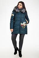 0c0ce57f5b8c78 Красивая женская зимняя куртка с мехом Глория-2(50-60)морская волна