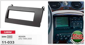Рамка переходная Carav 11-033 Rover 75 1999-2005