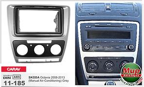 Рамка переходная Carav 11-185 Skoda Octavia 08-13 (Manual Auto Air-Conditioning) Grey 2DIN